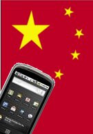 Google passes up on attending Nexus One event in China
