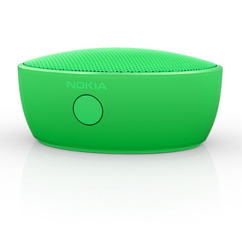 The cheap Nokia MD-22 wireless speaker may be introduced alongside Nokia 2