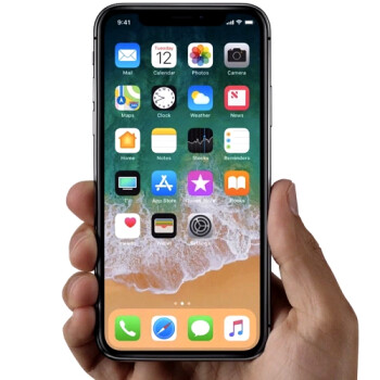 More iPhone X interface details revealed, will it have Reachability?