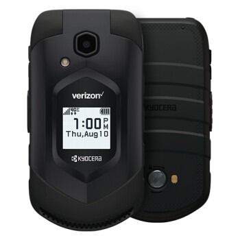 Verizon launches the sturdy, overpriced Kyocera DuraXV LTE flip phone