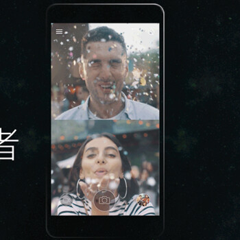 New Nokia smartphone to be unveiled on October 19