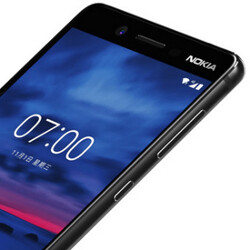 Nokia 7 is unveiled carrying 5.2-inch screen, 3,000mAh battery and Dual-Sight cameras