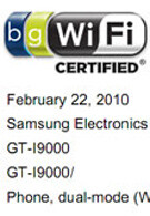The Samsung I9000 gets a Wi-Fi certificate