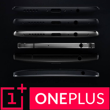 Wink, wink: OnePlus heavily hints at the OnePlus 5T boasting a 3.5mm headphone jack