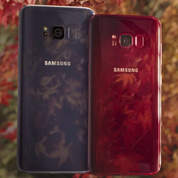 Pretty in red: the Galaxy S8 in Burgundy Red looks amazing, but you probably can't buy it