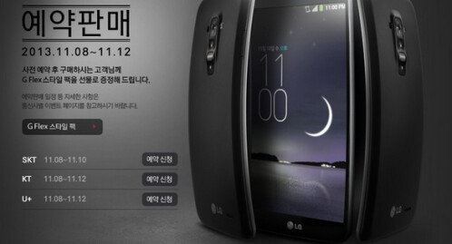 Images from Korean websites prior to Tuesday's launch of the LG G Flex in the country