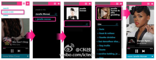 Screenshots of the Nokia Music web app