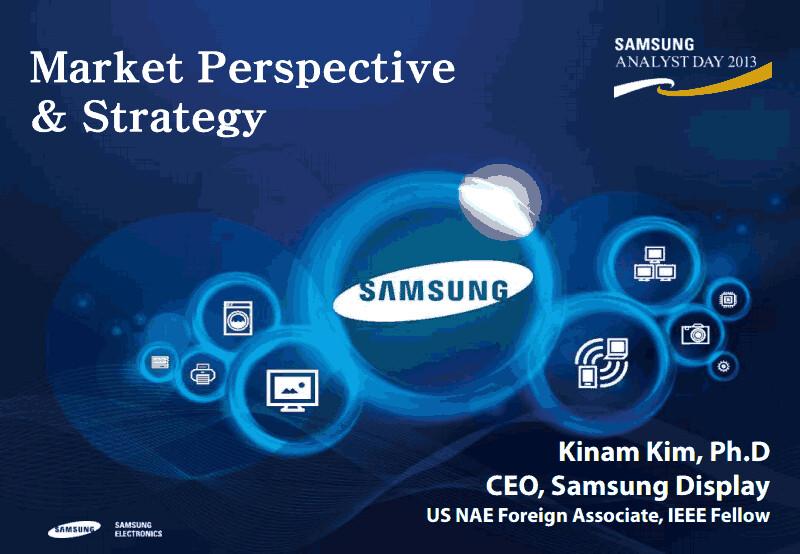 "Galaxy S5 might sport a 5""+ 2560x1440 AMOLED screen ..."