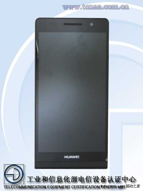 Huawei Ascend P6S specs leaked, no sign of octa-core