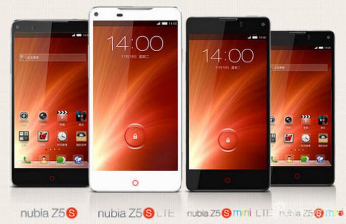 ZTE Nubia Z5S and ZTE Nubia Z5S mini