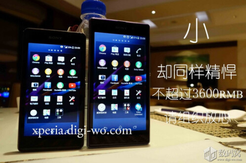 Comparing the Sony Xperia Z1s with the Sony Xperia Z1