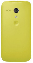 Replacement shell for the Motorola Moto G