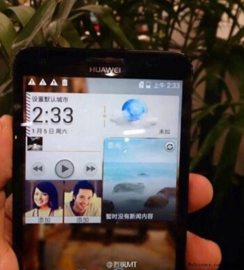 Picture purportedly shows the top of the Huawei Glory 4