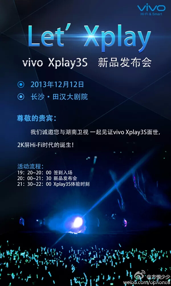 Smartphone extraordinaire Vivo Xplay 3S coming on December 12