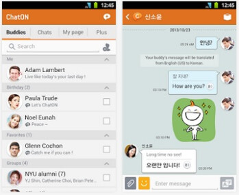 Samsung ChatON for Android now supports SMS and MMS... in Germany and Brazil