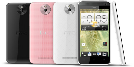 HTC introduces the dual-SIM Desire 501 and 700 in Taiwan