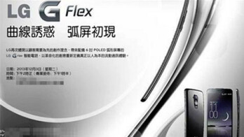 Invite for LG G Flex launch event to be held December 3rd in Hong Kong