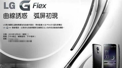 Invite for LG G Flex launch event to be held December 3rd in Hong Kong - LG G Flex to ship to more countries early next month?