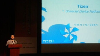 Samsung's Chief Secretary Wonsuk Lee talks Tizen at an HTML5 conference