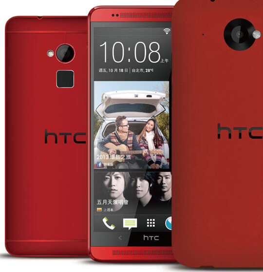 HTC One max in red
