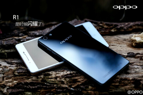 Oppo R1 teased for late December launch, superior night photos in tow