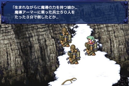 Final Fantasy VI screenshots