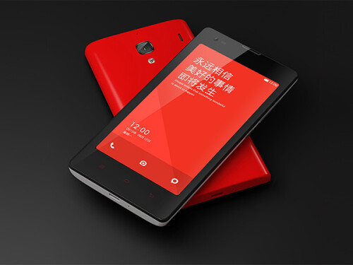 Xiaomi Red Rice ($190)