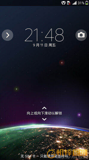 Screenshot of lock screen