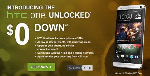 HTC One available for $0 down from the manufacturer