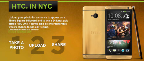 Win a free HTC One