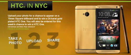Win a free HTC One