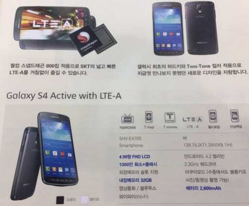The rugged Samsung Galaxy S4 Active with LTE-A is an SK-Telecom exclusive - Samsung Galaxy S4 Active with LTE-A features Qualcomm Snapdragon 800 CPU, 13MP rear snapper