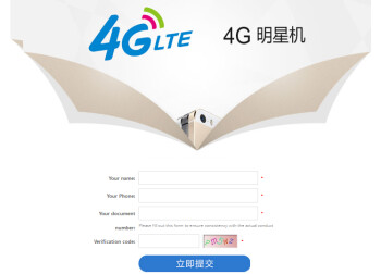 China Mobile Beijing appears ready to take pre-orders on the Apple iPhone 5s