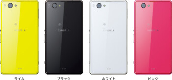 "Sony Xperia Z1 f with 4.3"" display and 20 MP camera launches in Japan, international version to follow"