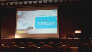 Samsung 2014 product presentation allegedly leaks 12