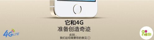 China Mobile Guangdong