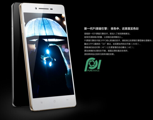 Oppo R1 in black and white