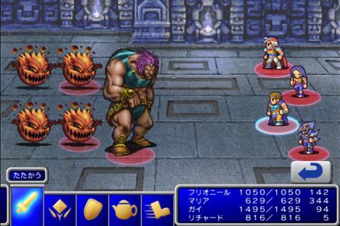 Final Fantasy II – $7.00 -> $3.99