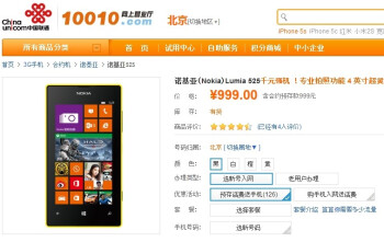 Priced at ~$160, Nokia Lumia 525 can be a hot seller in China