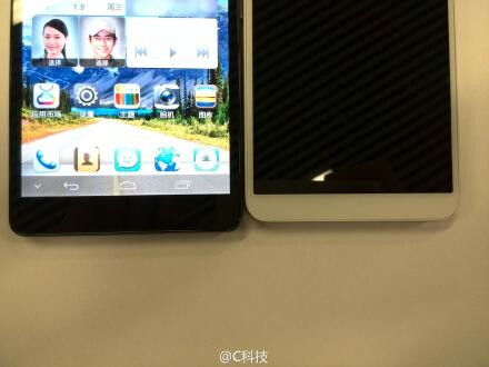 Spy-shots of the Huawei Ascend Mate 2