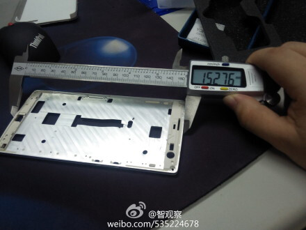 Alleged Oppo Find 7 display panel and metal frame