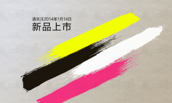 Sony Xperia Z1 mini likely coming to China in mid-January, international roll-out now inevitable?