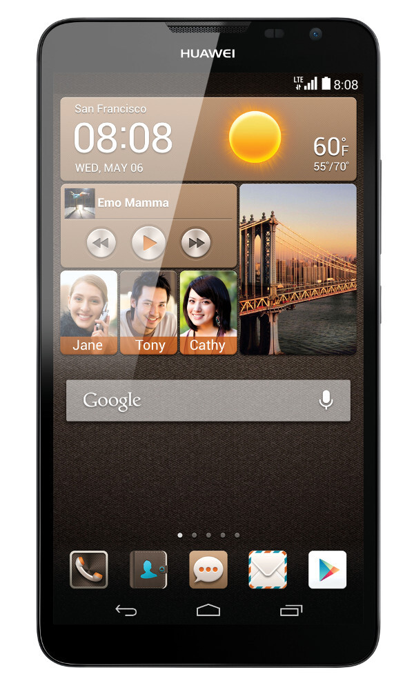 """Huawei unveils Ascend Mate 2 with 4050 mAh battery that 'can charge other phones"""", on tap for AT&T"""