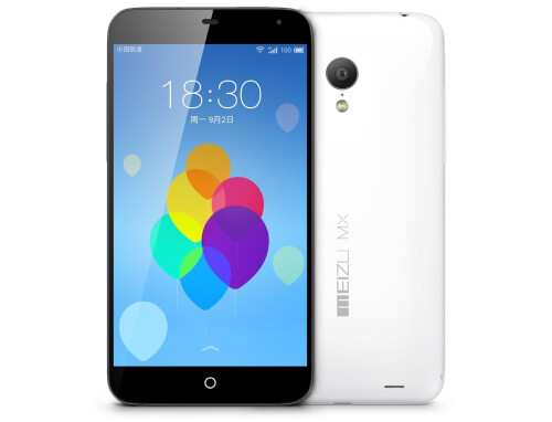 Meizu MX3 official images and specs