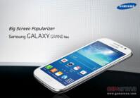 galaxy-grand