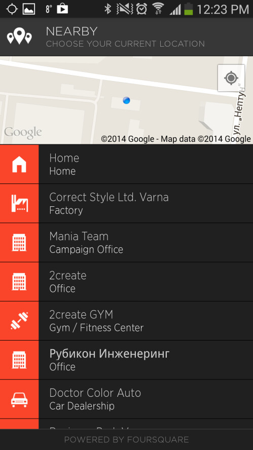 Nearby places in Aviate