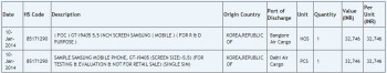 Samsung GT-I9405 appears to be a new 5.5-inch Galaxy (not a Note, though)