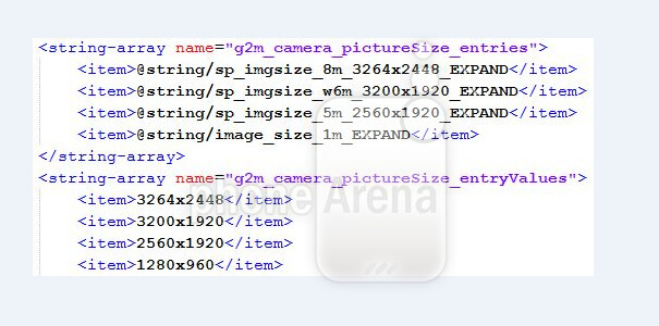 User Agent profile reveals rear camera information for the LG G2 mini