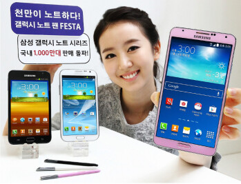 South Korea is the home of the phablet, and Samsung's Note family is its most popular inhabitant
