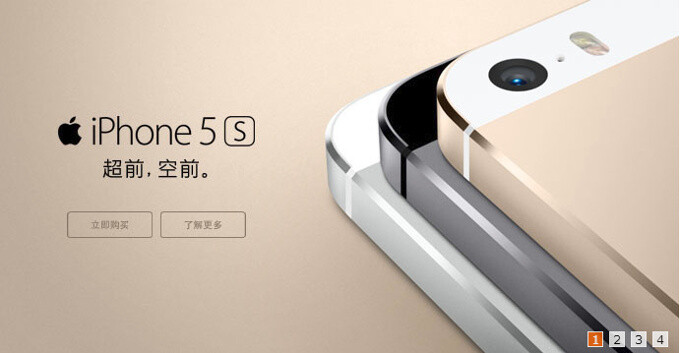 World's largest carrier China Mobile starts selling Apple's iPhone today, but subsidies are not very high